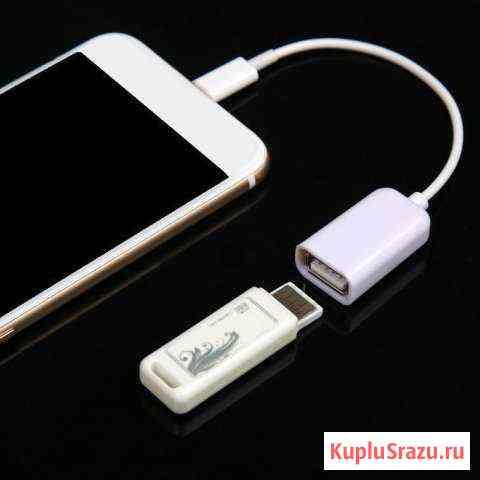 Кабели USB OTG Ковров