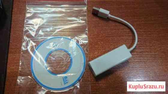 Внешняя сетевая карта USB Ковров
