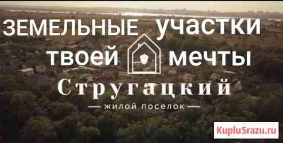 Участок 8 сот. (ИЖС) Краснослободск