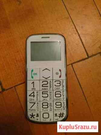 Телефон для престарелых мегафон Волгоград
