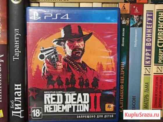 Red Dead Redemption 2 на ps4 Волжский
