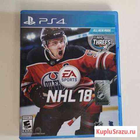 NHL 18 Волжский