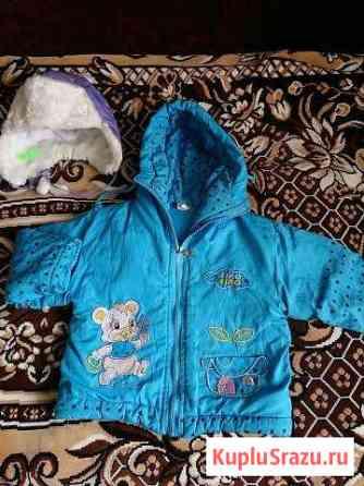 Куртка демисезонная и шапка зимняя Великий Устюг