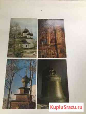 Ретро открытки Череповец