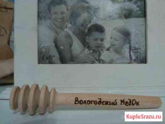 Специальная ложечки для меда Вологда