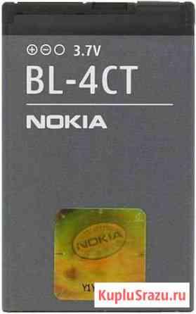 BL-4CT Nokia Батарея Волжский