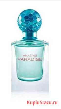 Новая Парфюмерная вода Amazing Paradise 50мл Волжский