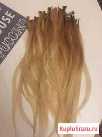 Волосы для наращивания Волгоград