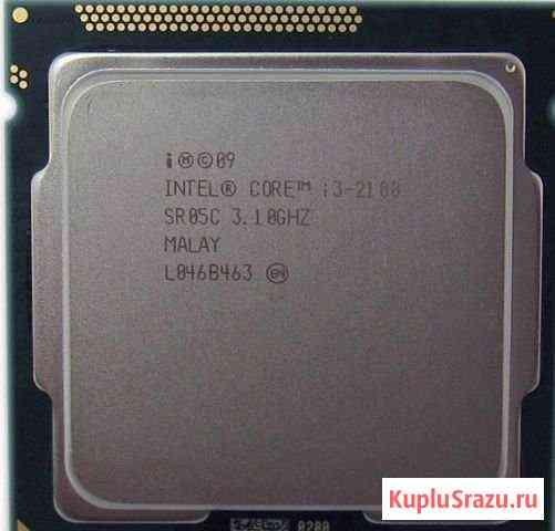Процессор i3 2100 Алексеевская
