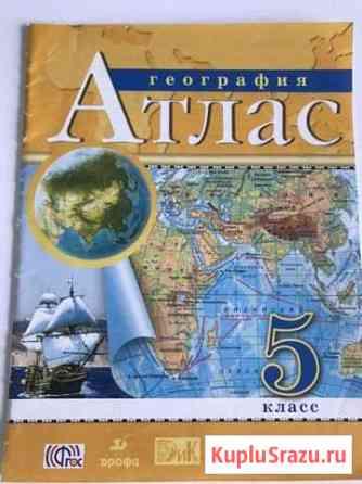 Атлас Череповец