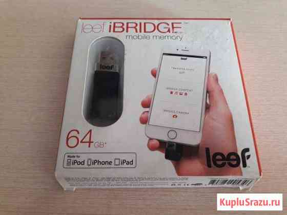 Leef bridge 64GB Череповец