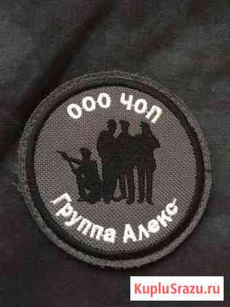 Охранник предприятия Вологда
