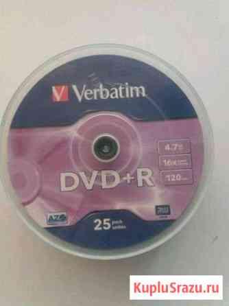 Диски DVD + R емкостью 4.7 гб Воронеж