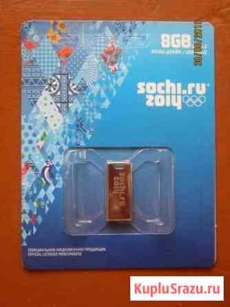 Флешка USB 2.0 8 Gb Сочи 2014 Зимние Олимпийские Острогожск