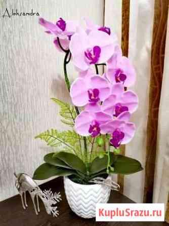 Искусственная орхидея Лиски
