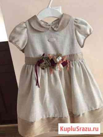 Платье Новый Сулак