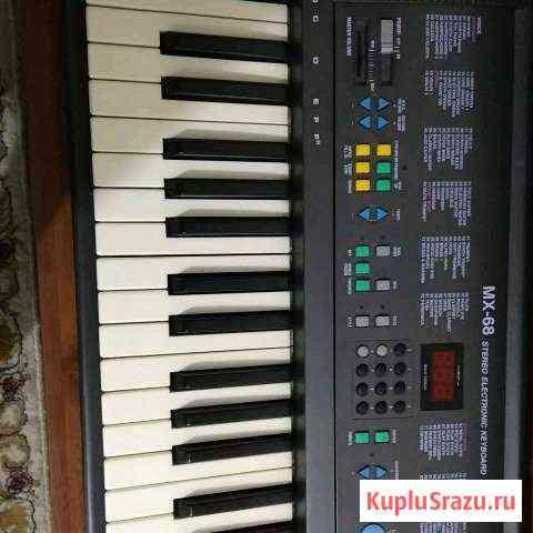 Синтезатор Мх 68 Хасавюрт
