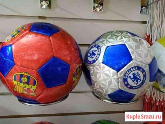 Мячи Дербент