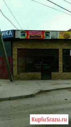 Фермерский магазин Махачкала