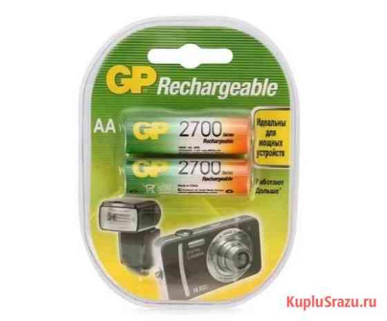 Аккумулятор GP, AA, 2700mAh, 2шт в блистере Махачкала