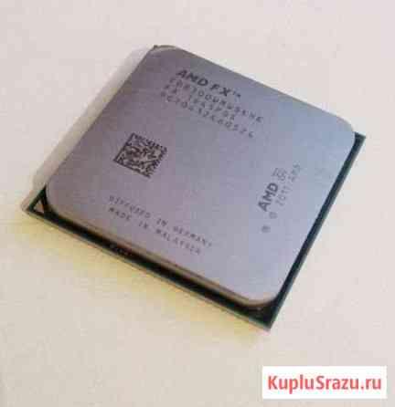 Процессор fx 8300 8 ядер 3.3ггц Махачкала