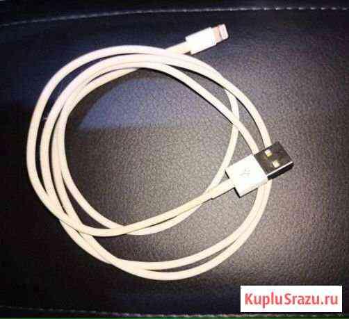 Кабель для iPhone Иваново