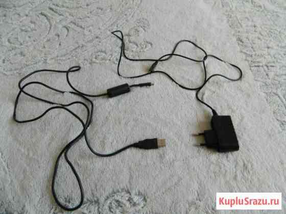 Зарядное устройство для телефона fly Тейково