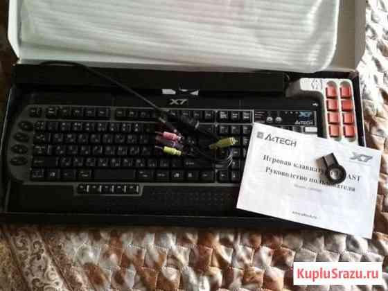Игровая клавиатура Иваново