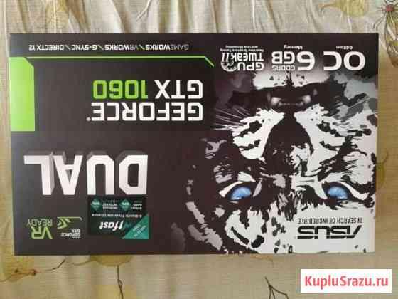 Видеокарта Asus Geforce Gtx 1060 Dual 6gb Иваново
