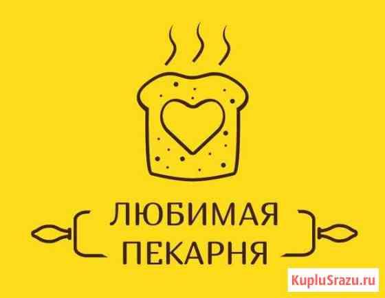 Помощник Пекаря в Пекарню Любимая Иваново