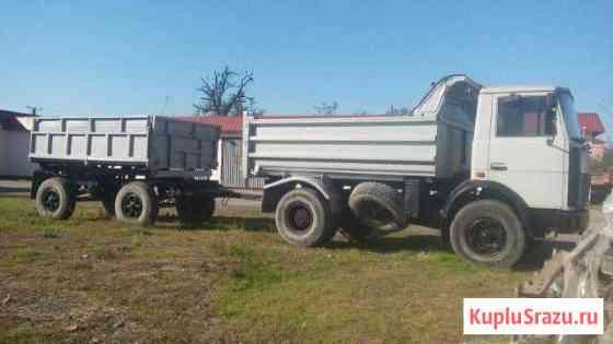 Маз самосвал + прицеп 18 тонник Нальчик