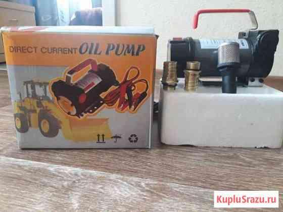Электронасос для перекачки топлива Калининград