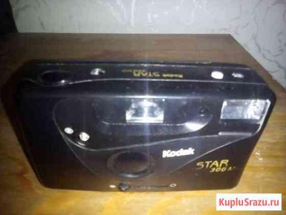 Фотоаппарат пленочный Kodak модель Star 300 MD Элиста