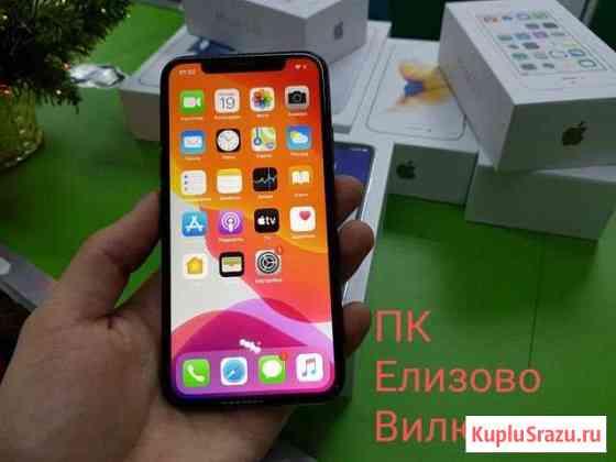 iPhone X(10) Black/White Вилючинск