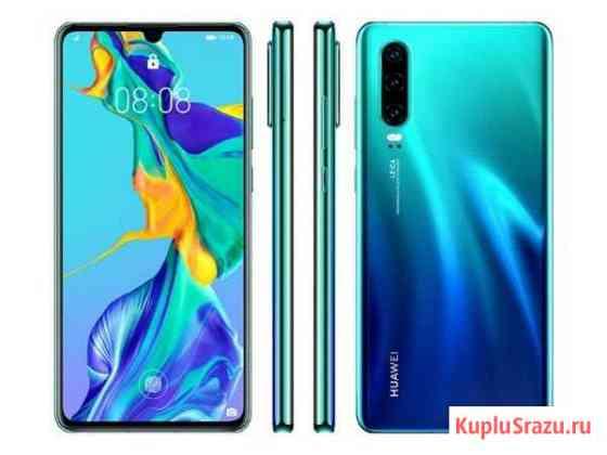 Huawei P30 128GB/ P30 PRO 256GB под заказ Черкесск