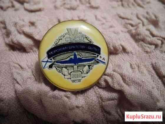 Значок «Морскому братству быть» Петрозаводск