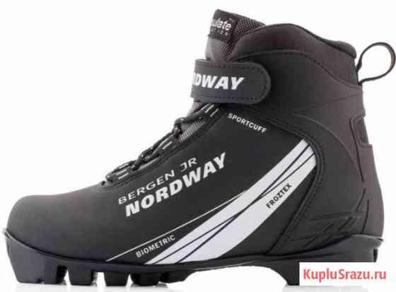 Лыжные ботинки, 32 р-р Петрозаводск