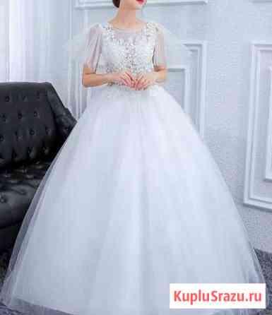 Свадебное платье, читайте описание Кемерово