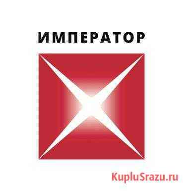Охранник Новокузнецк