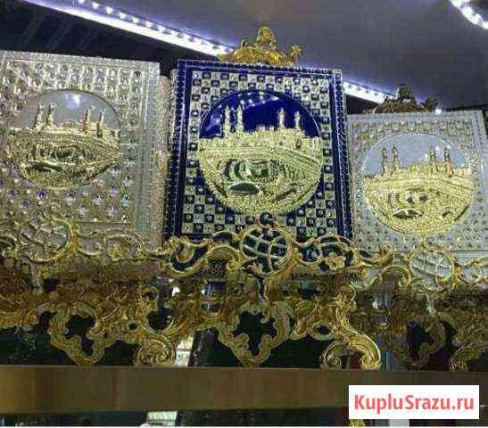 Шкатулки для Корана Махачкала
