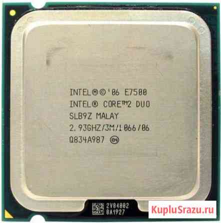 Процессор Intel Core2 Duo E7500 (50 штук) 775LGA Махачкала