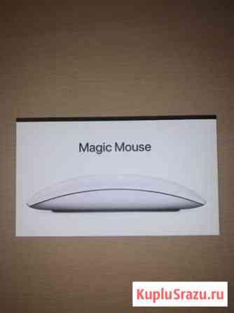 Apple Magic Mouse 2 Иваново