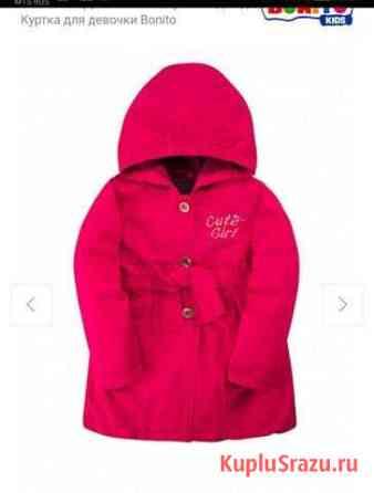 Куртка для девочки новая Усолье-Сибирское