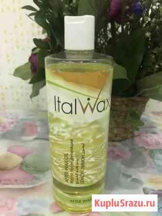 Масло после депиляции- лимон ItalWax Маркова