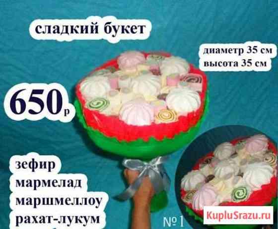 Оригинальные вкусные ароматные букеты к празднику Калининград