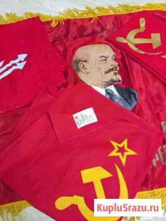 Знамя+Флаги - 3 шт Боровск