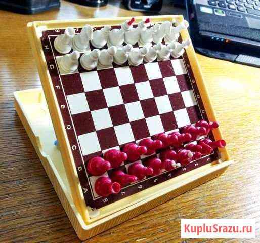 Шахматы магнитные миниатюрные СССР Ленинские горки Обнинск