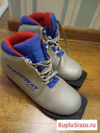 Лыжные ботинки р.34 Обнинск