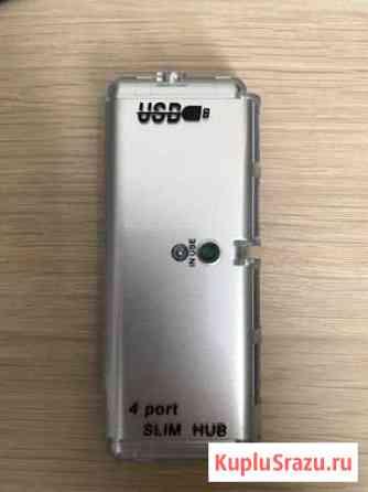 USB Slim Hub / USB Хаб Калуга