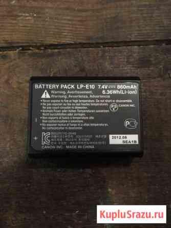 Аккумулятор Canon LP-E10 для Canon EOS 1100D/1200D Калуга